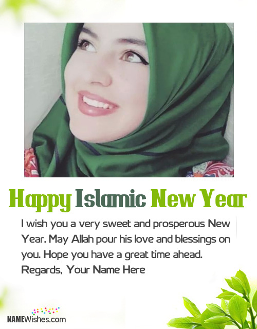 Islamic New Year 1438 Hijri Wishes With Name