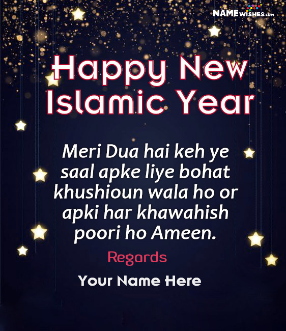 Islamic New Year Stars Image With Name and Quotes in Urdu