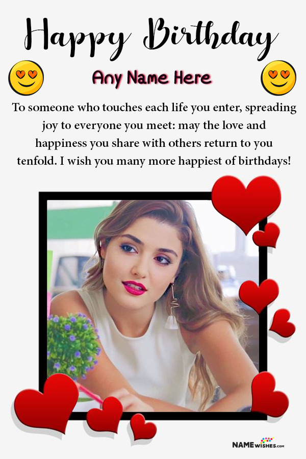 Lovely Birthday Wish With Name and Photo Frame Free Edit Online