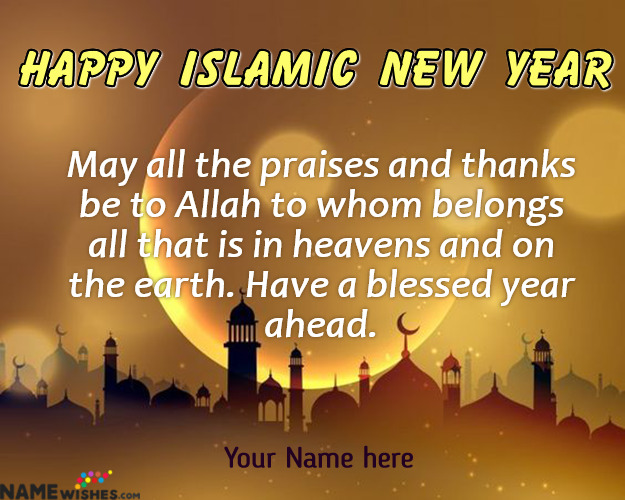 Lovely Happy Islamic New Year Quotes in Urdu With Name