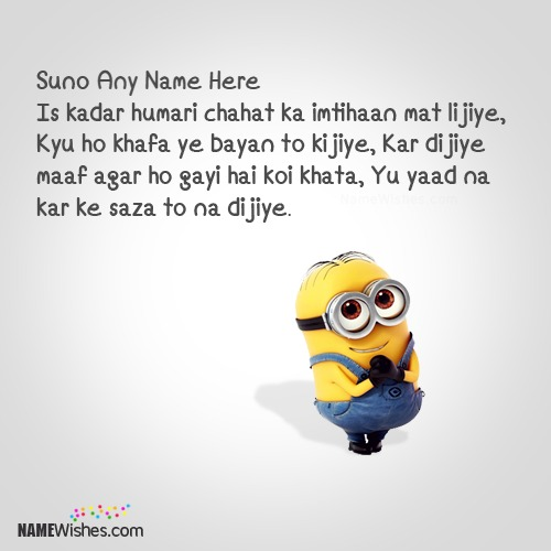 Minion Sorry Image With Urdu Apology And Name Editing