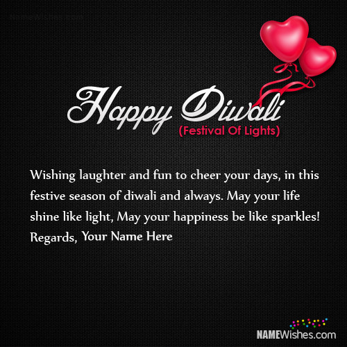 New Diwali Wishes With Name