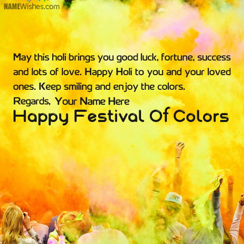 New Happy Holi Wishes With Name Option