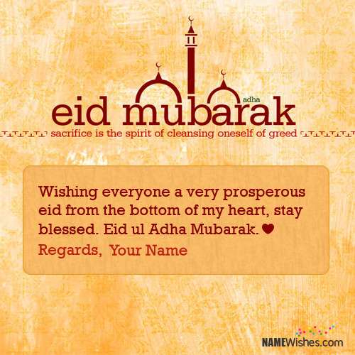 New Way To Wish On Eid al Adha