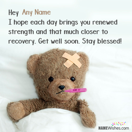 New Way To Wish With Get Well Soon Images