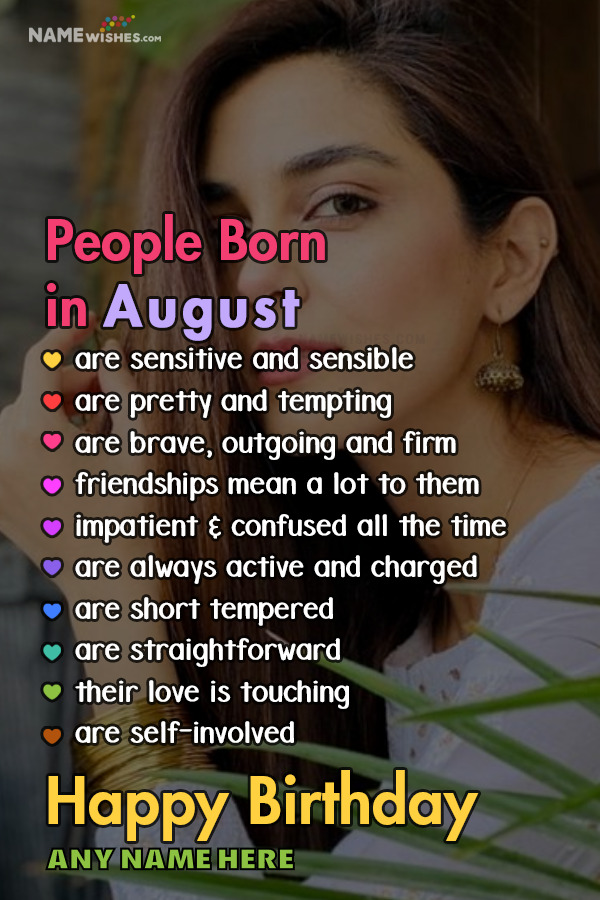 People Born In August Birthday Wish Photo Name