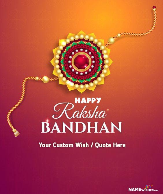 Rakhi Message For Brother With Name on Raksha Bandhan