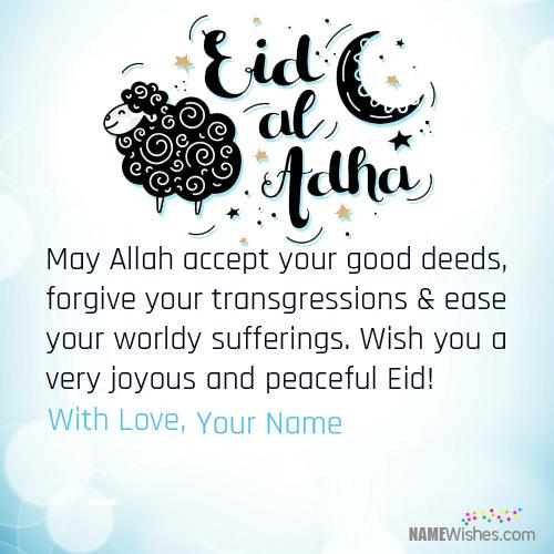 Top Best Eid al Adha Wishes