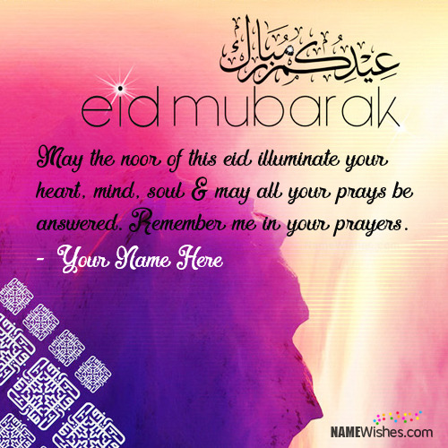 Top Eid al Adha Wishes With Name