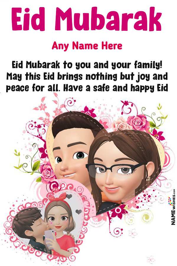 Two Hearts Eid Ul Fitr Wishes With Name and Double Photo Frame