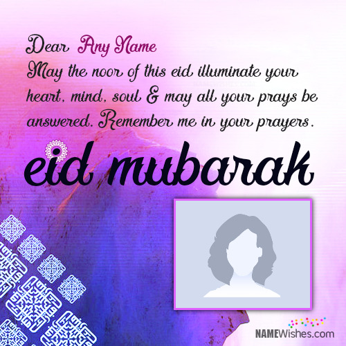 Unique Collection of Eid Mubarak Wishes With Name