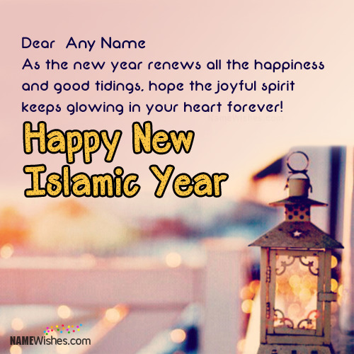 Unique Islamic New Year Wishes With Name
