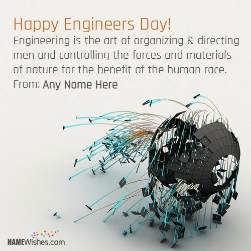 Write Name on Engineers Day Wishes