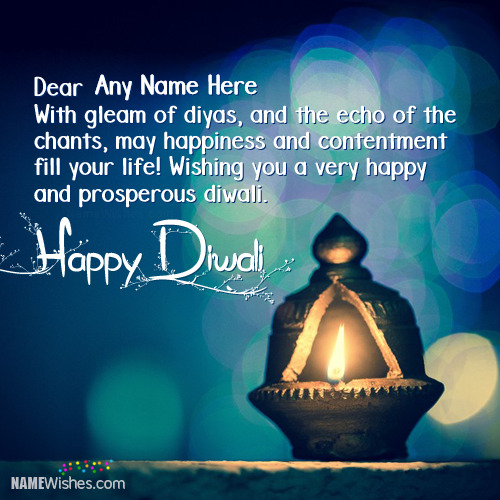 Write Your Name On Diwali Wishes