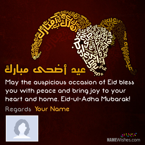 Write Your Name on Eid al Adha Wishes
