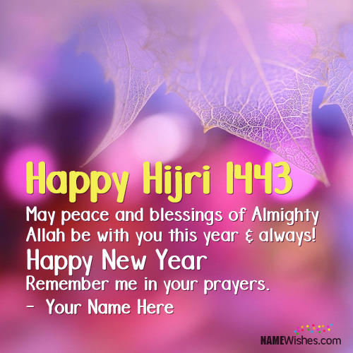 Write Your Name On Islamic New Year Wishes